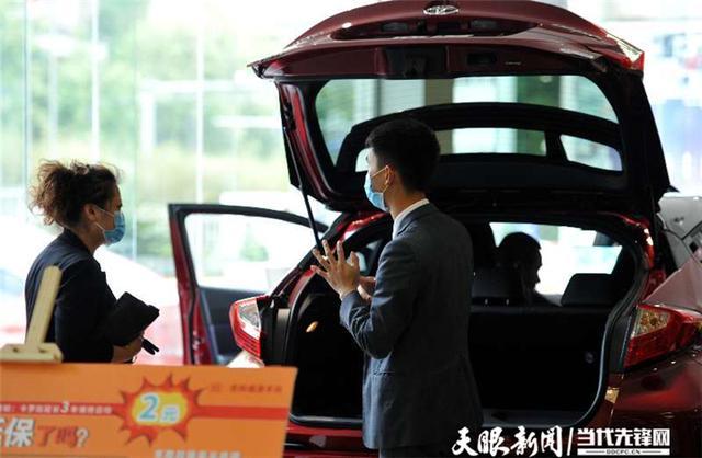 由于随着疫情的褪去,贵州汽车消费市场重现活力