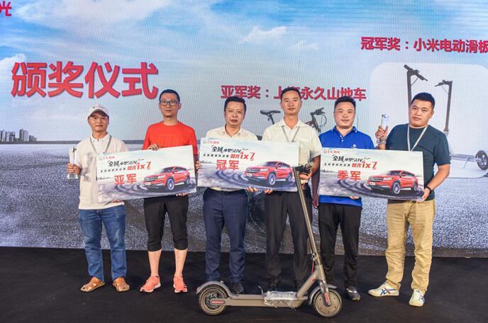 贵阳分赛百万人在线围观,风光ix7VS合资品牌SUV ,更胜一筹