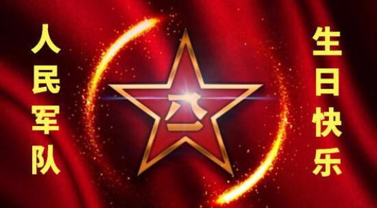 建军先铸魂,强军先强魂人,民军队是中国特色社会主义的坚强柱石