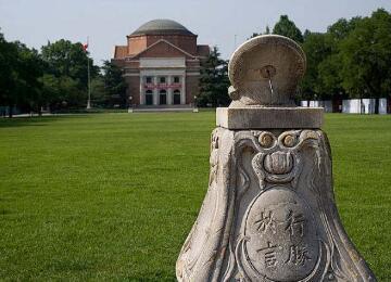 中国大学排名前二十名,有哪些?