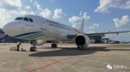 多彩贵州航空GY7111成都-西昌航班落地西昌青山机场