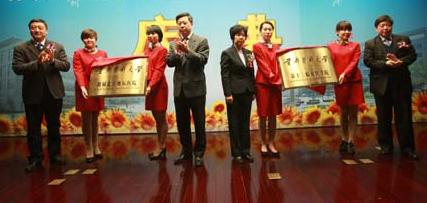 """贵州福泉市立足市政府制定的""""2+3""""农业产业发展计划,点燃就业""""薪火"""""""