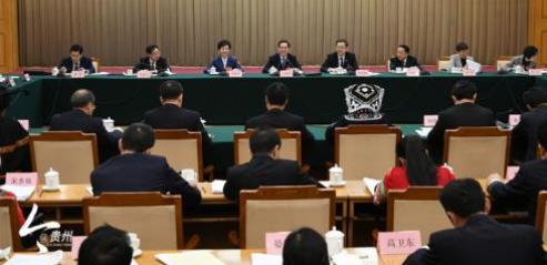 发扬贵州精神,进一步深化体育改革