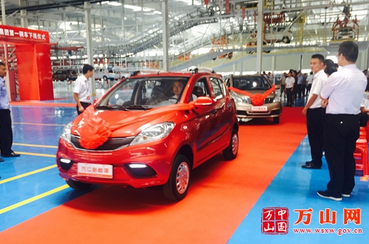 贵州万仁新能源汽车集团首辆汽车正式下线