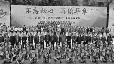 """贵州学校以""""各美其美不同而和""""为办学理念,坚信制度是管理之本"""