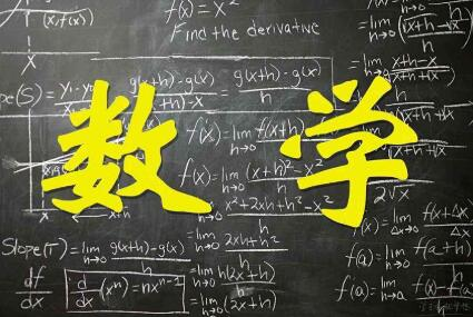 高考数学蒙题最牛技巧,今年高考数学难吗2020