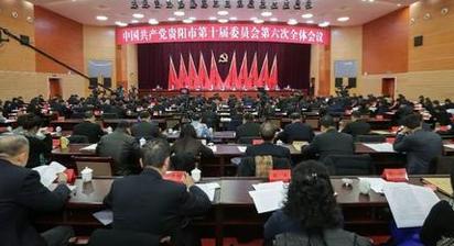 贵州把握新使命新担当,建设经济体量大能级城市